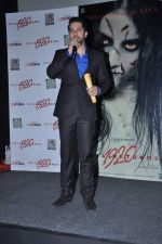 Aftab Shivdasani at the Press conference of 1920 - Evil Returns in Cinemax, Mumbai on 17th Oct 2012 (29).JPG