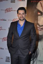 Aftab Shivdasani at the Press conference of 1920 - Evil Returns in Cinemax, Mumbai on 17th Oct 2012 (74).JPG