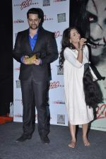 Tia Bajpai, Aftab Shivdasani at the Press conference of 1920 - Evil Returns in Cinemax, Mumbai on 17th Oct 2012 (34).JPG