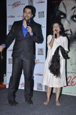 Tia Bajpai, Aftab Shivdasani at the Press conference of 1920 - Evil Returns in Cinemax, Mumbai on 17th Oct 2012 (39).JPG