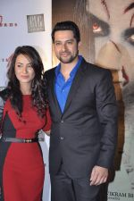 Tia Bajpai, Aftab Shivdasani at the Press conference of 1920 - Evil Returns in Cinemax, Mumbai on 17th Oct 2012 (70).JPG
