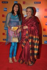 Bhavna Balsaver at Mami film festival opening night on 18th Oct 2012 (129).JPG