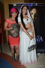 Rakhi Sawant, Kalpana Pandit at Janleva 555 premiere in Fun, Mumbai on 18th Oct 2012 (92).JPG
