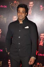 Abhishek Awasthi at Life Ok Ramleela red carpet in R K Studios, Mumbai on 19th Oct 2012 (22).JPG