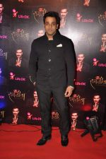 Abhishek Awasthi at Life Ok Ramleela red carpet in R K Studios, Mumbai on 19th Oct 2012 (24).JPG