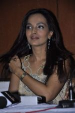 Irum promotes film Josh in Press Club, Mumbai on 19th Oct 2012 (18).JPG