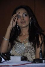 Irum promotes film Josh in Press Club, Mumbai on 19th Oct 2012 (19).JPG