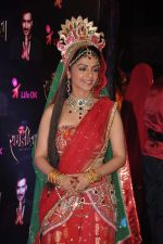 Richa Pallod at Life Ok Ramleela red carpet in R K Studios, Mumbai on 19th Oct 2012 (84).JPG