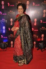 Usha Nadkarni at Life Ok Ramleela red carpet in R K Studios, Mumbai on 19th Oct 2012 (44).JPG