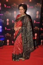 Usha Nadkarni at Life Ok Ramleela red carpet in R K Studios, Mumbai on 19th Oct 2012 (46).JPG
