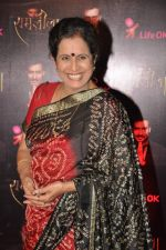 Usha Nadkarni at Life Ok Ramleela red carpet in R K Studios, Mumbai on 19th Oct 2012 (48).JPG