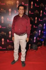 darshan jariwala at Life Ok Ramleela red carpet in R K Studios, Mumbai on 19th Oct 2012 (36).JPG