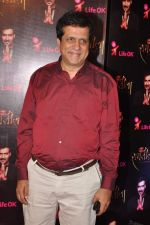 darshan jariwala at Life Ok Ramleela red carpet in R K Studios, Mumbai on 19th Oct 2012 (37).JPG