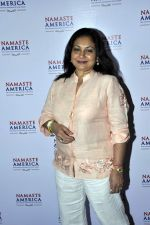Smita Jaykar at India American Society music bash hosted by Atul Nishar and Kailash Surendranath in Hard Rock Cafe on 21st Oct 2012 (158).JPG