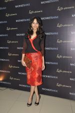 Dipannita Sharma at Le15 Patisserie-Nachiket Barve event in Mumbai on 25th Oct 2012 (42).JPG