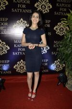 GENELIA D_SOUZA at Maheep Kapoor_s festive colelction launch at Satyani Jewels in Mumbai on 25th Oct 2012.JPG