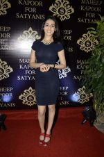 Genelia D Souza at Maheep Kapoor_s festive colelction launch at Satyani Jewels in Mumbai on 25th Oct 2012 (28).JPG