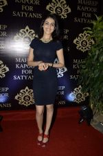 Genelia D Souza at Maheep Kapoor_s festive colelction launch at Satyani Jewels in Mumbai on 25th Oct 2012 (31).JPG