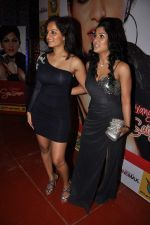 Shivangi at Shivangi_s Sexy Saiyaan album launch in Cinemax, Mumbai on 26th Oct 2012 (40).JPG