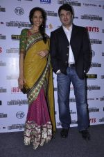 Dipannita Sharma, Jugal Hansraj at Indian Film Festival of Melbourne in Taj Lands End, Mumbai on 27th Oct 2012 (24).JPG