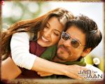 Jab Tak Hai Jaan wallpapers (9).jpg