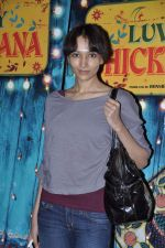 Dipannita Sharma at Luv Shuv Tey Chicken Khurana Premiere in PVR on 29th Oct 2012 (51).JPG