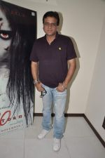 Bhushan Patel promotes 1920- Evil Returns in Mumbai on 1st Nov 2012 (47).JPG