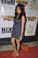 Nidhi Subbaiah at Ajab Gajab Love promotions at NM college in Juhu, Mumbai on 1st Nov 2012 (99).JPG