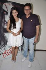 Tia Bajpai, Bhushan Patel promotes 1920- Evil Returns in Mumbai on 1st Nov 2012 (42).JPG