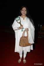 Hema Singh at ITA Awards red carpet in Mumbai on 4th Nov 2012 (71).JPG