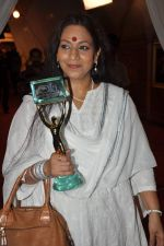 Hema Singh at ITA Awards red carpet in Mumbai on 4th Nov 2012,1 (178).JPG