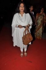 Hema Singh at ITA Awards red carpet in Mumbai on 4th Nov 2012,1 (179).JPG