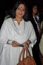 Hema Singh at ITA Awards red carpet in Mumbai on 4th Nov 2012,1 (180).JPG
