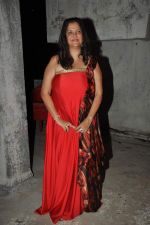 Aarti Razdan bday bash in Bandra, Mumbai on 6th Nov 2012 (8).JPG