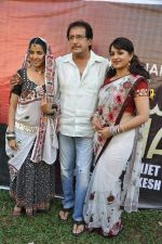 Upasana Singh, Kiran Kumar, Sadhika Randhawa at Bhanwari Ka Jaal on location in Mumbai on 7th Nov 2012 (42).JPG