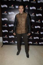 Chaitanya Choudhury at Uttaran Bash in Mumbai on 8th Nov 2012 (25).JPG