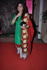 Shamita Shetty at Kiran Bawa_s Diwali Bash on 12th Nov 2012 (44).JPG