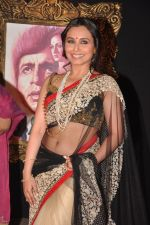 Rani Mukherjee at the Premiere of Jab Tak Hai Jaan in Yashraj Studio, Mumbai on 16th Nov 2012 (141).JPG
