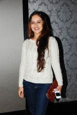 Pooja Gunjikar at the launch of Sai Deodhar and Shakti Anand_s Production house Thoughtrain Entertainment in Mumbai on 18th Nov 2012.JPG