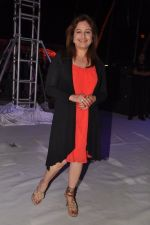 Ayesha Jhulka at Sun N Snds Anniversary bash in Juhu, Mumbai on 24th Nov 2012 (218).JPG
