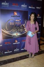 Deepika Samson at IBN 7 Super Idols Award ceremony in Mumbai on 25th Nov 2012 (37).JPG