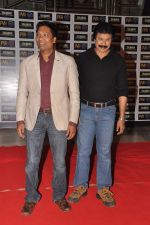 Aditya Srivastava, Dinesh Phadnis at Talaash film premiere in PVR, Kurla on 29th Nov 2012 (79).JPG