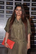 Vaibhavi Merchant at Talaash film premiere in PVR, Kurla on 29th Nov 2012 (102).JPG
