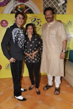 Milind Gunaji at Suhas Awchat_s Goa Portuguesa celebrates 25 years in Mahim, Mumbai on 3rd Dec 2012 (21).JPG