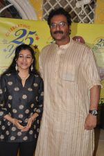 Milind Gunaji at Suhas Awchat_s Goa Portuguesa celebrates 25 years in Mahim, Mumbai on 3rd Dec 2012 (22).JPG