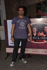 Ehsaan Noorani at Strunz and Farah concert by Indigo Live in NCPA on 4th Dec 2012 (11).JPG