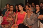 Katrina Kaif at CPAA event in Mumbai on 8th Dec 2012 (1).jpg