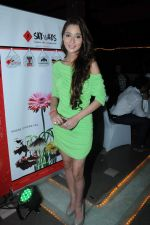Sara Khan at the launch of Sara Khan_s production House Louise Multimedia Pvt Ltd with the announcement of her film A capsule of love on 8th Dec 2012 (14).JPG