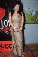 Shraddha Sharma at the launch of Sara Khan_s production House Louise Multimedia Pvt Ltd with the announcement of her film A capsule of love on 8th Dec 2012 (44).JPG