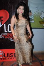 Shraddha Sharma at the launch of Sara Khan_s production House Louise Multimedia Pvt Ltd with the announcement of her film A capsule of love on 8th Dec 2012 (40).JPG